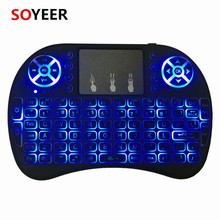 Soyeer Hot Sell 2.4g Wireless I8 plus Mini Keyboard 2.4G Keyboard for Google Android TV box