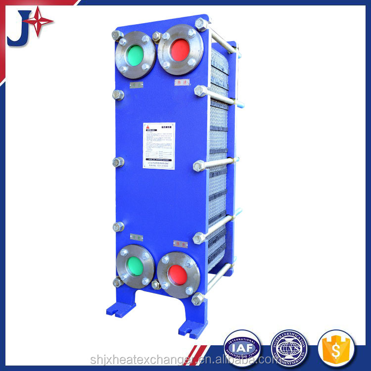 alfa laval plate heat exchanger price list for beer industry