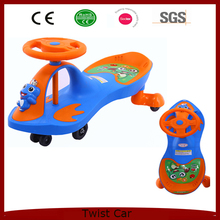kids driving cars / twist car