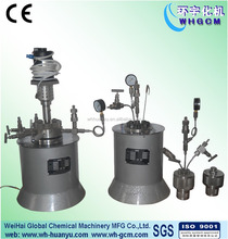 ODM high pressure laboratory reactor