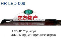 Taxi led dome light