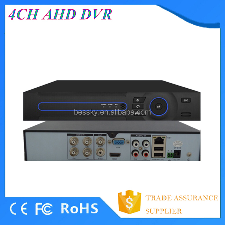 Best price 4ch 1080N 1080P playback AHD DVR use for AHD Analog IP camera , 4ch mobile dvr