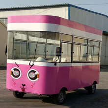 Electric mobile food cart/kiosk/truck/ ice cream cart