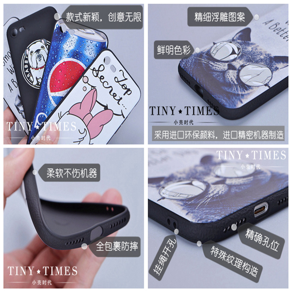 wholesale Retro Nostalgic Classic cassette recorder computer pattern relief Silicone soft Case Cover For iPhone 5 6 6S Plus