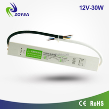 Waterproof DC12v 30w switching power supply 110v/220vac 5v 12v 24v 36v 48v LED power supply