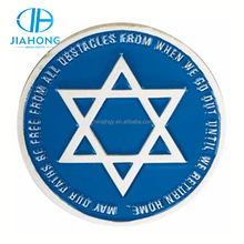 Custom Made Star Of David Metal Challenge Coin
