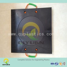 UHMWPE crane foot pad/ black crane outrigger pads, hard plastic sheet
