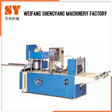 China Supplier w fold two colors printing napkin paper making machine