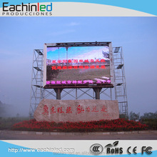 Full HD and waterproof P8 outdoor advertising digital signage led display screen prices