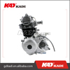 /product-detail/motorcycle-engine-parts-motorcycle-engine-for-bajaj-ct100-60293192026.html