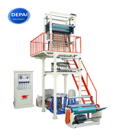 L55 HIgh Quality Hot Sale PE LDPE HDPE Polyethylene Plastic Film Making Blowing Machine For Sale