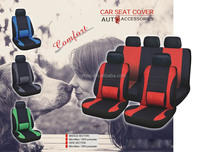 nice design within back cushion Car Seat Cover