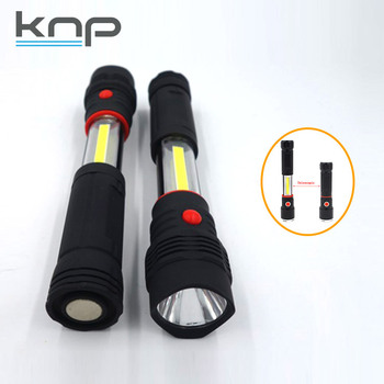 2 in 1 Portable Extendable Magnetic Base Aluminum Light COB LED outdoor battery mini micro flat torch police swat Flashlight