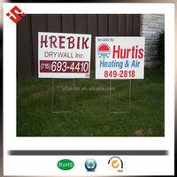2015 pp coroplast advertising sign & sample signboard design