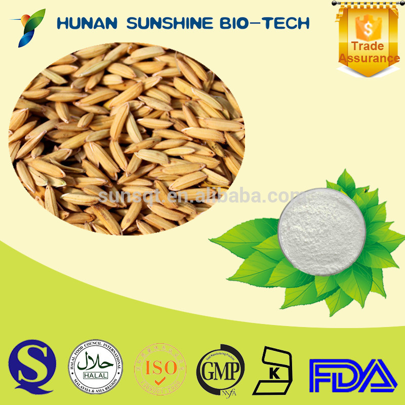 Standard sugarcane wax or rice bran extract