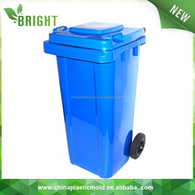 Plastic wheelie container 120L/240L/360L/660L/1100L plastic mobile garbage bin, garbage can, plastic waste can for outdoor