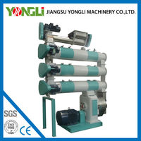 2014 Hot sales animal feed pallet machine for fish pig poultry milk cow