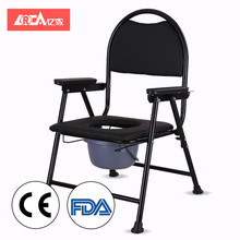YIJIA 2018 aluminum handicapped power wheelchair foldable chair commode Toilet with armrest