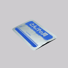 Snack bag food packaging firm packet retort pouch