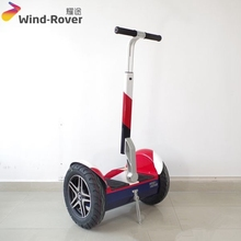 Wind Rover china 50 cc two wheel gyro electric scooter for adult