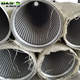 316 stainless steel v shaped wire wrap screen pipes