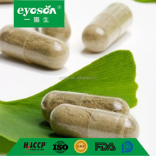 Private Label OEM Ginkgo Biloba Seed Essence Soft Gel Capsules