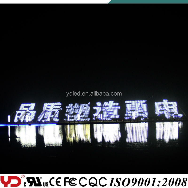 YD IP68 waterproof long lifespan decoration with superior quality led lights