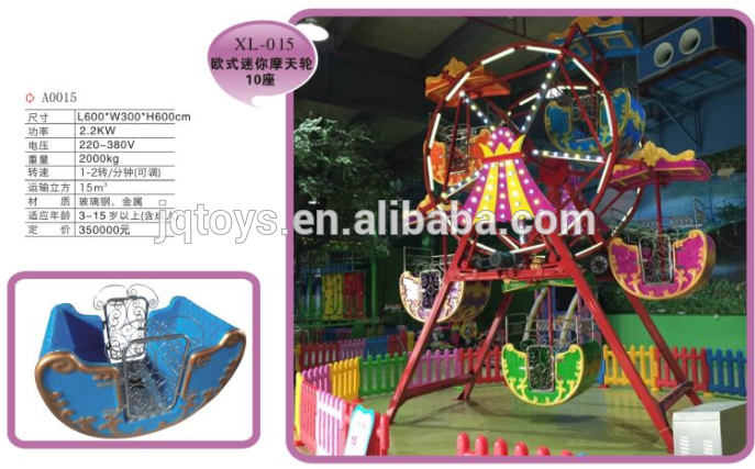 High quality Kids Attraction Small Ferris Wheel, Mini Ferris Wheel, Outdoor Ferris Wheel