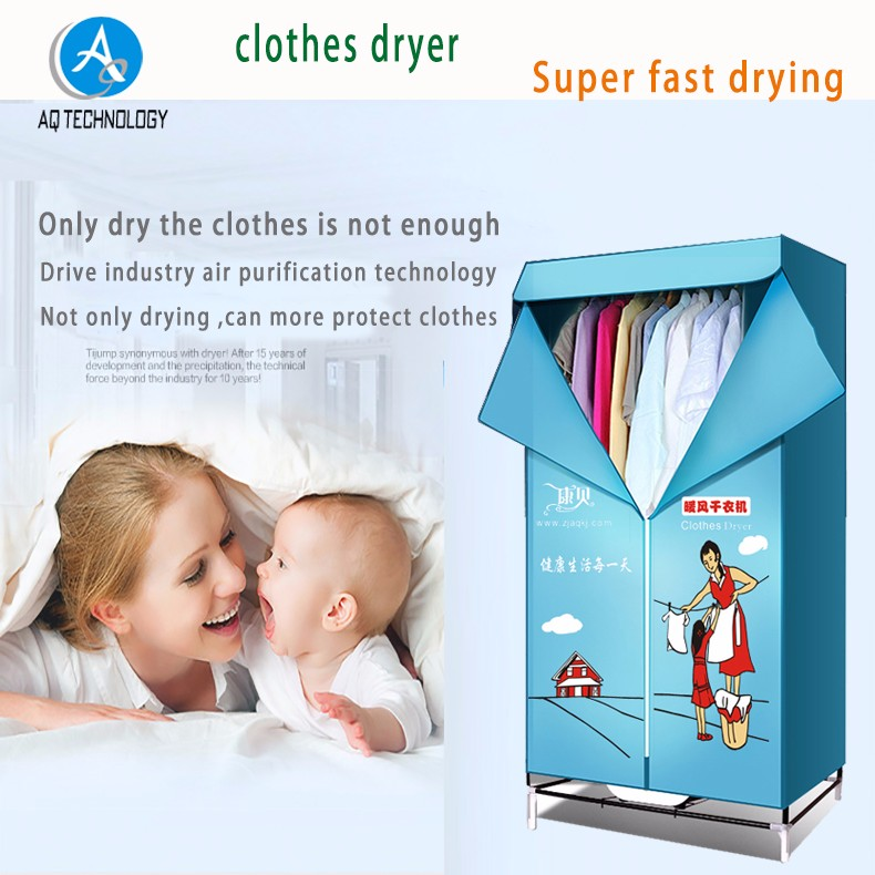portable mini electric clothes dryer heater machine Electric Power Source folding clothes dryerbaby use