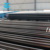 cold drawn 3 inch seamless steel pipe