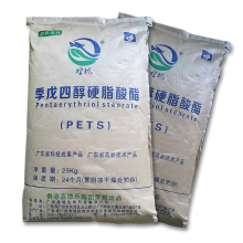 Larger manufacturer Pentaerythritol stearate for plastic