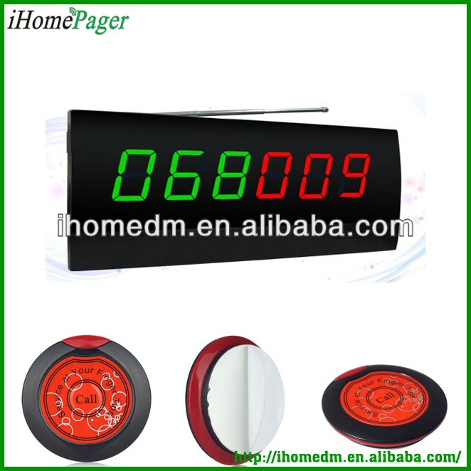 Suitable for server/guest paging wireless remote paging system
