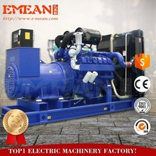 Popular Sale generator diesel 80kva with price with weifang engine