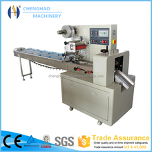 Hot Sale high quality chocolate / candy / biscuit / bread packaging machine Trade Assurance