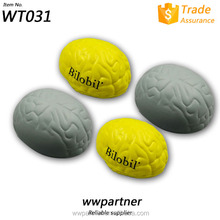 Promotion Gifts PU Brain Shape Reliever Stress Ball for Kids