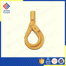 G80 U.S. TYPE DROP FORGED SELF LOCKING SAFETY SHANK ROPE HOOK