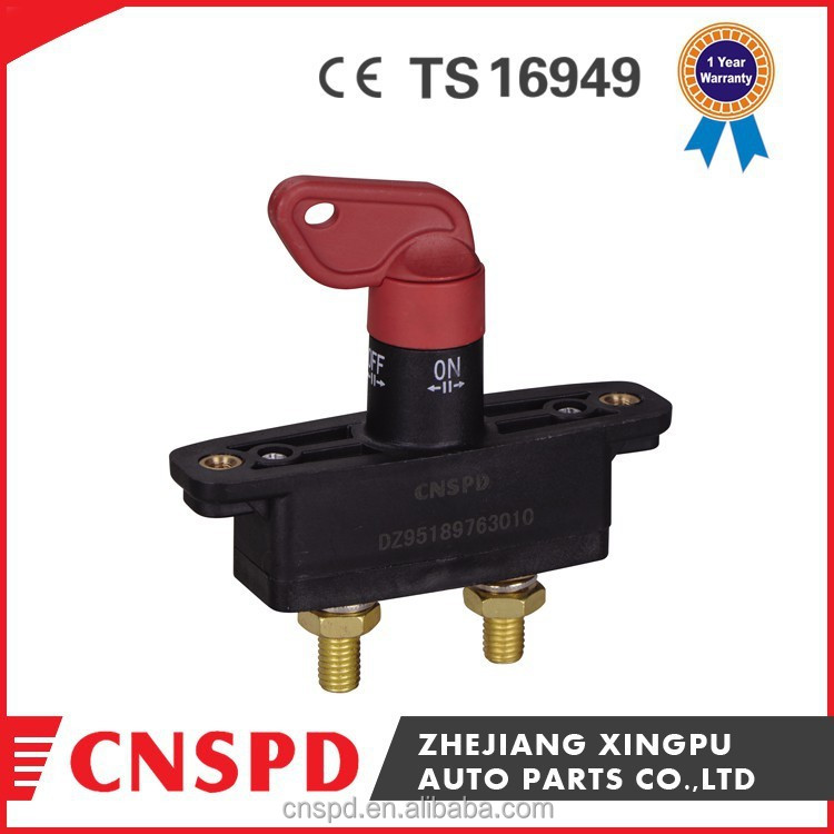 Battery main switch with 200A