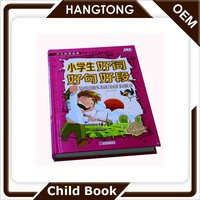 High Quality custom embossing Hard Cover Full Coloring Book Printing