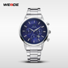 2016 mens wrist watch, hot promotion watches men, WEIDE wholesale cheap watch