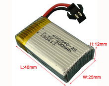 HOPcell rechargeable 7.4v rc helicopter battery lipo battery,500mAh 7.4V rc battery 602540