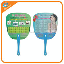 Best selling custom promotional give away hand fan in good quality