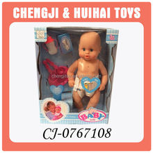 Cheap lovely toy naked baby doll