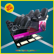 5D Rider-5D Cinema/5d Cinema Equipment/3D 4D 5D Cinema Theater MovieSystem Suppliers