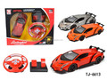 Chenghai toys 4CH universal car remote control car with music TJ6613