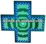 P16 outddoor 3d led light display advertising board