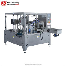 alibaba sweet candy rotary packing machine price
