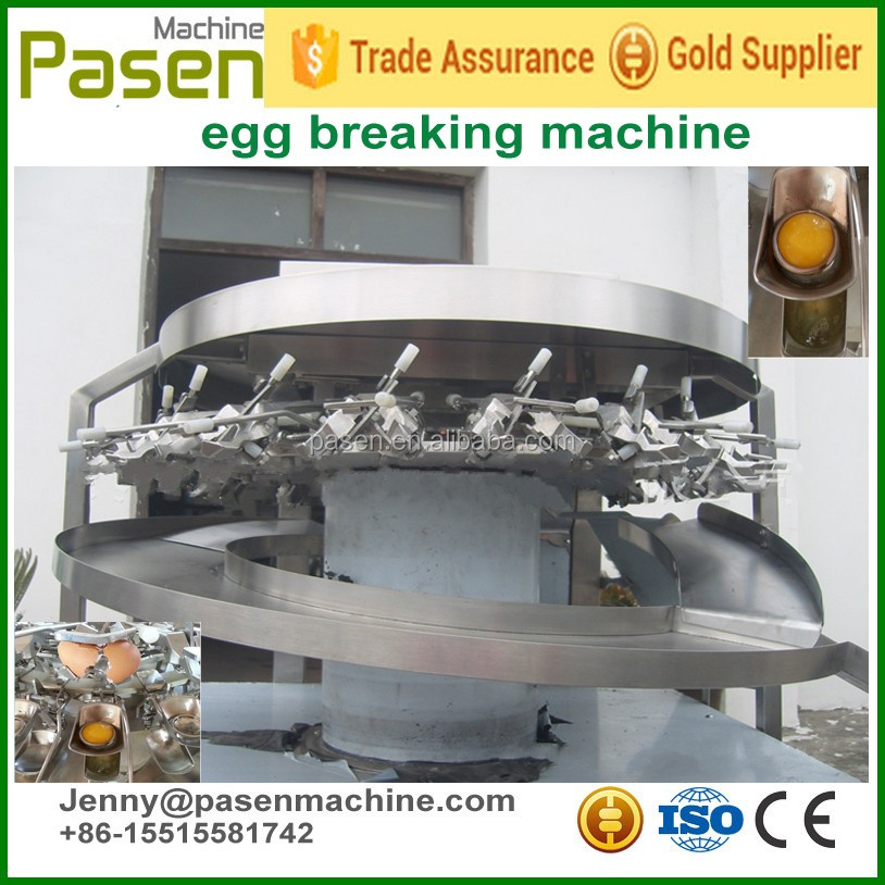 egg white and yolk separate machine / liquid egg breaking line / liquid egg processing machine