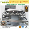 /product-detail/egg-white-and-yolk-separate-machine-liquid-egg-breaking-line-liquid-egg-processing-machine-60554790174.html