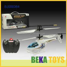 Newest outdoor rc helicopter with gyro mini rc fighting copter 3ch infrared remote control helicopter