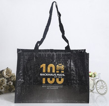 Customized high quality nice design pp woven tote gift packaging bag